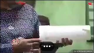 اغنية ابو حفيظة الجديده (حته الميه)      -