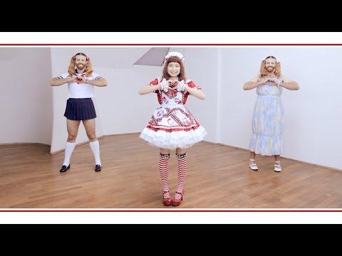 トミタ栞 feat. Ladybeard 『バレンタイン・キッス』ミュージックビデオ(Short Ver.)