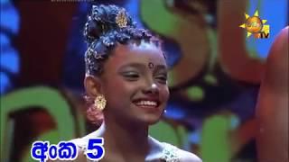 Jinna Hiru Supper Dancer