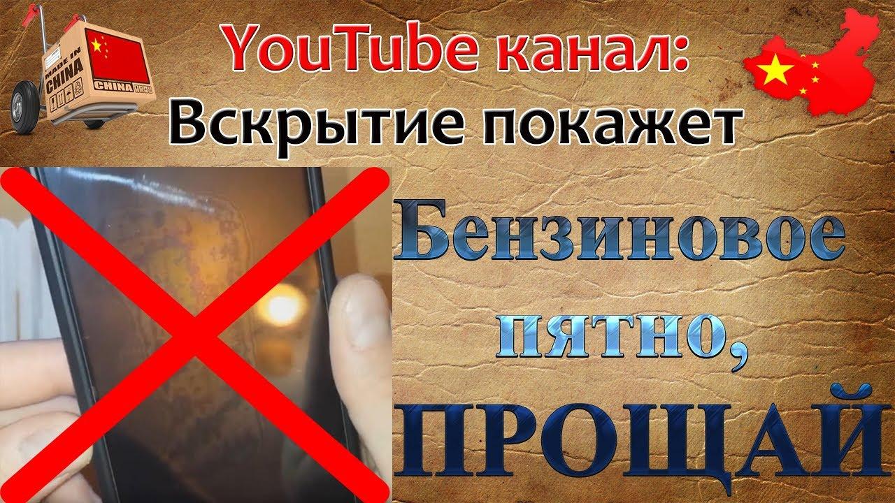 http://ruspravda.info/images/original/1024501932.jpg