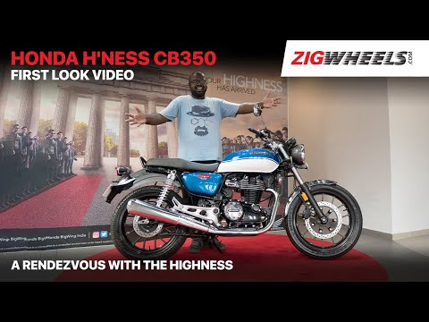 Honda H'ness CB350 First Look Video | Honda Goes Retro