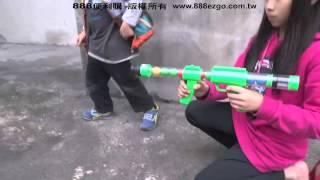 安全軟膠球空氣長槍(大支)(台灣製)【888便利購】文具批發、玩具批發