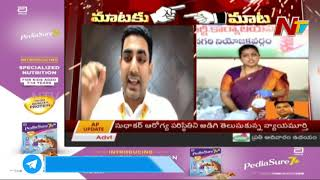 Nara Lokesh and MLA Roja war of words over AP govt liquor ..