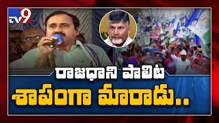 Alla Rama Krishna Reddy strong counter to Chandrababu..