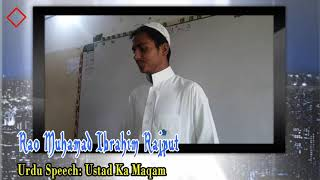 Best Urdu Speech On Ustad Ka Maqam Importance Of Teacher Rao Muhammad Ibrahim Rajput