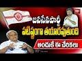 Telakapalli Ravi Analysis on Jana Sena Strength