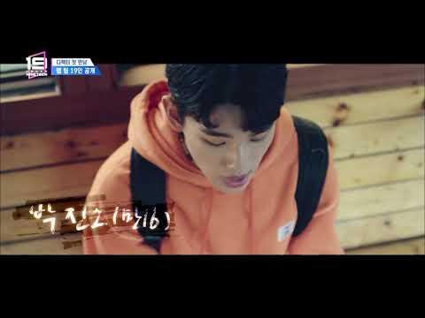 [언더나인틴] 랩 팀 19인 멤버 소개