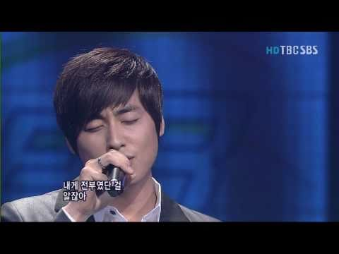 [Live] 李智勳 Lee Jee Hoon ~080622 Sorry For My Heart