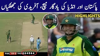 Shahid Afridi 80 Runs vs India- Pakistan Vs India 2nd ODI Match Highlights Samsung Cup 2004