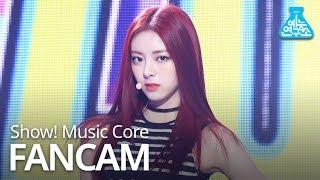 [예능연구소 직캠] ITZY - DALLA DALLA (YUNA), 있지 - 달라달라 (유나) @Show! Music Core 20190302