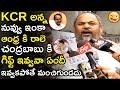 Narayana Murthy Reacts On CM KCR's AP Visit & Return Gift
