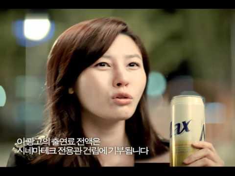 [max광고] 김하늘, 김민희의 '맥주 맛도 모르면서' CF