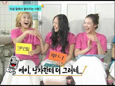 [eng sub] f(x) Luna changes the most in front of guys [Changmin, Krystal, Sulli, Onew, Yunho]