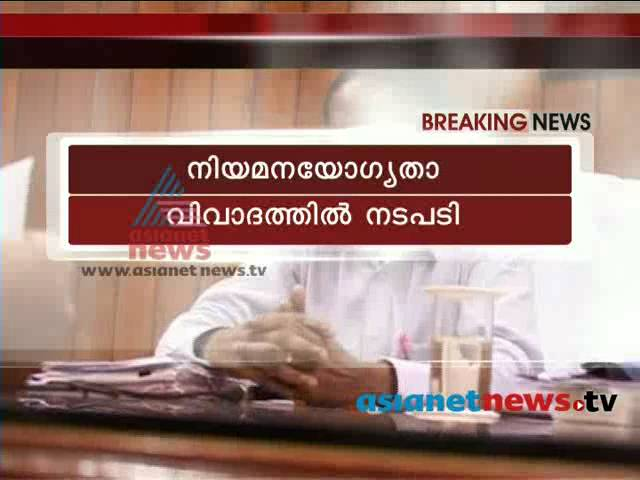 Governor ousts MG VC A V George എം ജി വിസിയെ പുറത്താക്കി