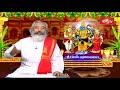రామనామానికి  ఉన్న విశిష్టత..! | Sri Annadanam Chidambara Sastry | Sri Rama Pooja Phalam | Bhakthi TV