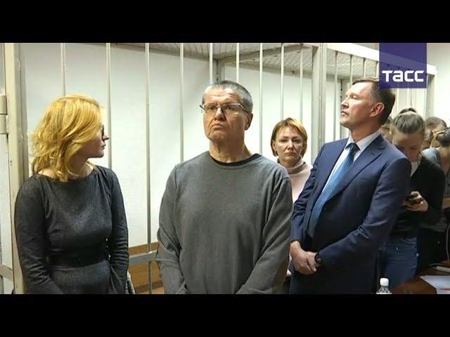 Улюкаева могут освободить от отбывания срока по состоянию здоровья