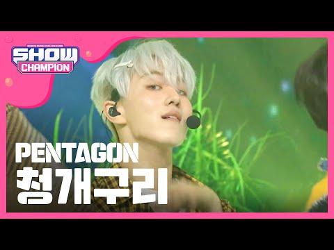 Show Champion EP.285 PENTAGON - Naughty boy