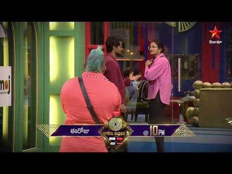 BB Telugu 5 promo: Shanmukh says sorry to Swetha, know why?