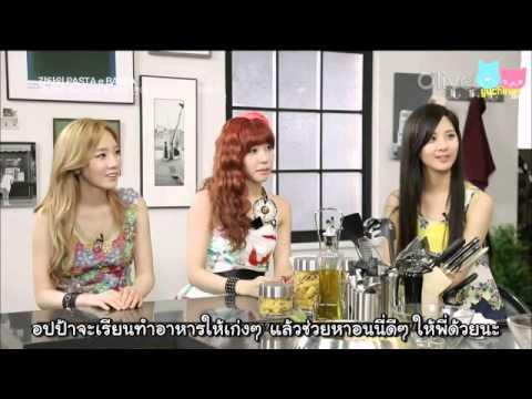 TaeTiSeo - OliveTV Pasta e Basta [2/2]