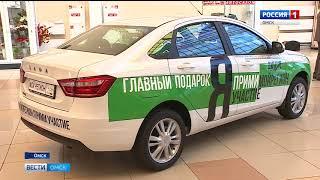 9 сентября в Омской области пройдёт социальная акция «Мой регион»
