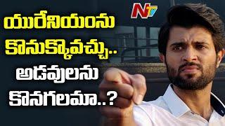 Vijay Devarakonda responds on uranium mining in Nallamala ..