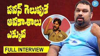 Film Critic Kathi Mahesh Exclusive Interview