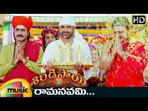 Shirdi Sai Full Songs HD - Rama Navami Song - Nagarjuna, MM Keeravani, Hari Haran - Smashpipe Music