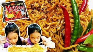 SPICY FIRE NOODLES ASMR MUKBANG   Tran Twins EATS