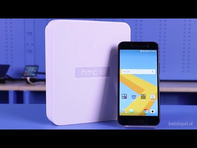 Belsimpel.nl-productvideo voor de HTC 10 Grey