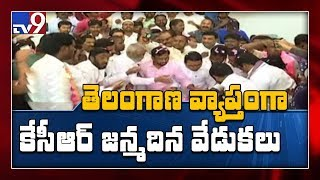 KCR birthday- Grand Celebration throughout Telangana..
