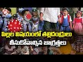 Parents Have To Tell Safety Tips To Children For Returning To School During Covid-19 | V6 News