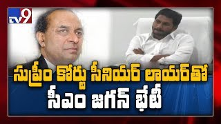 CM Jagan & SC Senior lawyer Mukul Rohatgi meet in Tade..