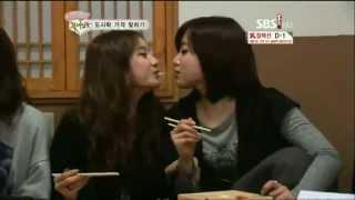 Eunyeon Couple ♥