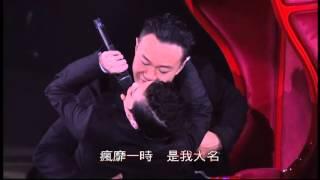 陳奕迅 何韻詩 - 芳華絕代 (CONCERT YY Live) YouTube 影片
