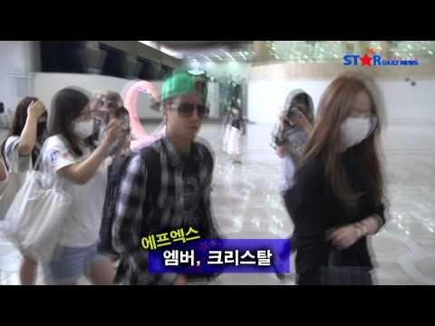 [S영상] 에프엑스 공항패션 - 김포공항 출국 현장