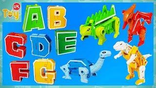 알파벳이 공룡과 로봇으로 변신! 그리고 합체까지! 3단 변신에 합체까지 되는 새로운 로봇 에이디봇 이지봇 장난감 어린이 [토이롤]