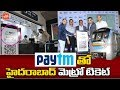 Paytm, Hyderabad Metro tie up for QR-based ticket