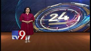24 Hours 24 News || Trending News || 14-07-2018 - TV9