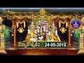 శ్రీవారి కల్యాణోత్సవం | Srivari Kalyanotsavam | 24-05-19 | SVBC TTD