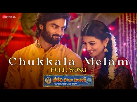 Full song 'Chukkala Melam' in qawwali style from Sridevi Soda Center ft. Sudheer Babu
