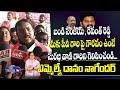 MLA Danam Nagender Questioned To Revanth Reddy Over Surabhi Vani Devi | MLC Elections| Top Telugu TV