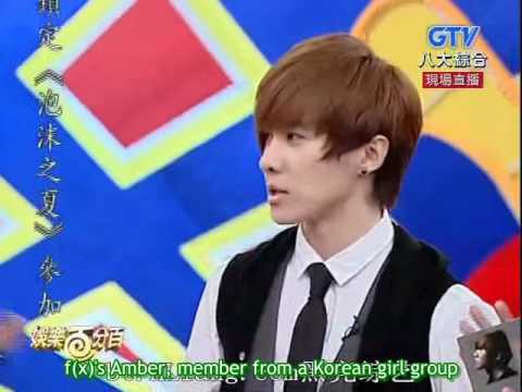 (Eng) Danson Tang talks about f(x) Amber on 100% Entertainment 2010-06-22