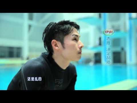 14/04/13 - VanNess吳建豪@ 星跳水立方 Part 1