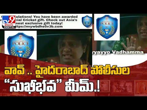 Hyderabad police Ayyayyo Vadhamma 'Sukhibhava' meme creates buzz