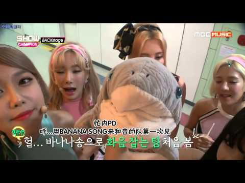 [eng sub] Seohyun & SNSD doing minion song at backstage