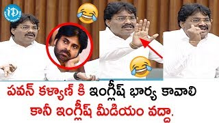 YSRCP MLA satires on Pawan Kalyan..
