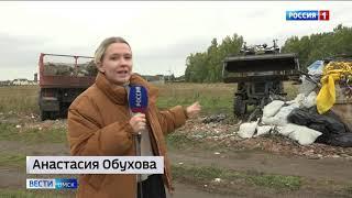 Стихийную свалку в поселке Чукреевка стали убирать