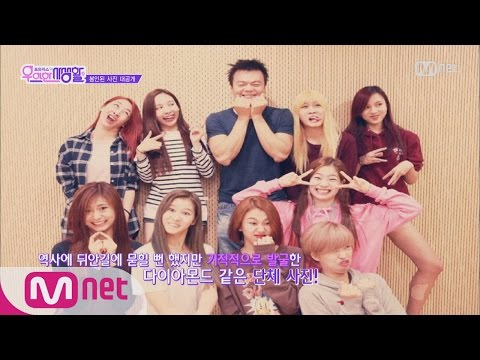 [TWICE Private Life] TWICE's funniest faces for JYP EP.01 20160301