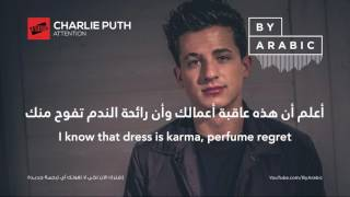 Charlie Puth   Attention  مترجمة