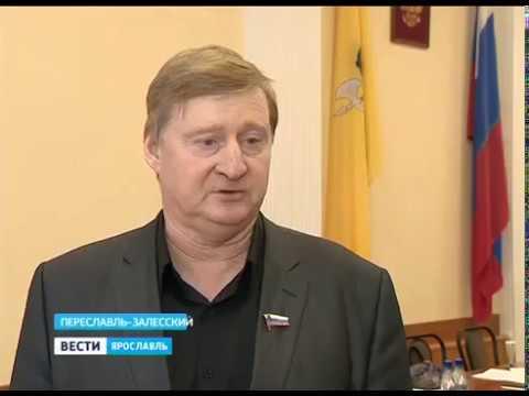Главу Переславского района ЯрЭСК отметили почетной грамотой Министерства энергетики
